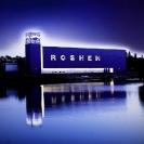 Винницкая кондитерская фабрика ROSHEN